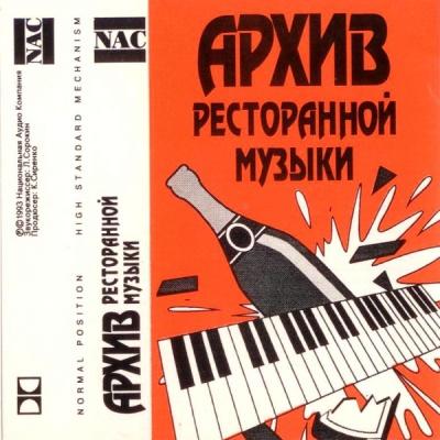 Геннадий Рагулин - За Нами Не Заржавеет (Album)