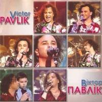 Виктор Павлик (Віктор Павлік) - Live in Kiev (Album)