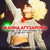 Концерт В Ленинграде