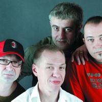 Ва-Банкъ - Концерт В Омске (Album)