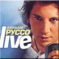 Авраам Руссо - Live (Album)