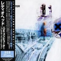 Radiohead - OK Computer CD2 (Переиздание)
