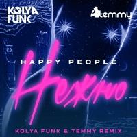 Happy People - Бессонница