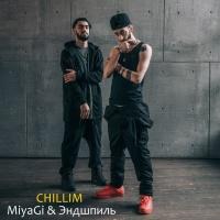 MIYAGI - Chillim