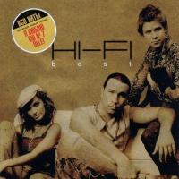 Hi-Fi - СШ № 7 (А мы любили)