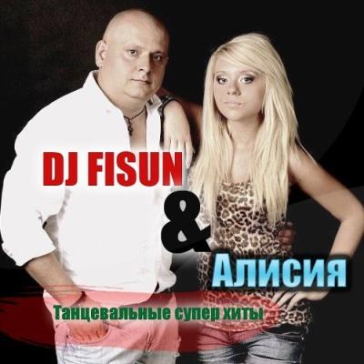 Алисия (Alisia) - Танцевальные Супер Хиты