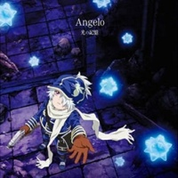 Angelo - Hikari no Kioku (Tegami Bachi Edition) (Single)