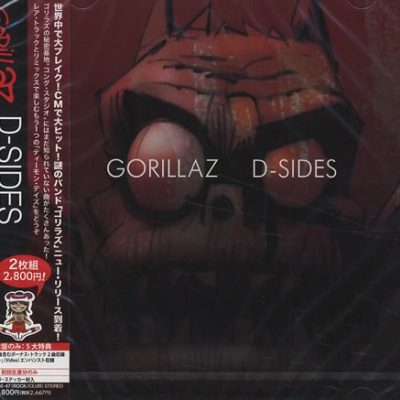 Gorillaz - D-Sides (Japan Edition) (CD 2) (Album)