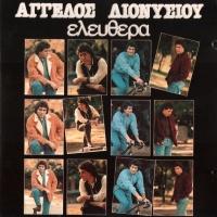 Angelos Dionysiou - Elefthera (Album)