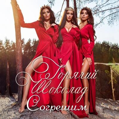 Дмитрий Колдун - Давай сыграем в любовь