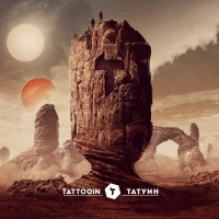 TattooIN - Татуин