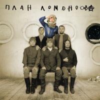 Альбом №1