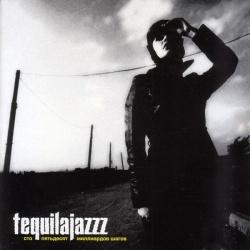 Tequilajazzz - Меня Здесь Нет