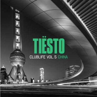 Tiesto - Carry You Home (Tiesto's Big Room Mix)