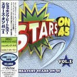 Stars On 45 - Greatest Stars On 45 Vol. 1