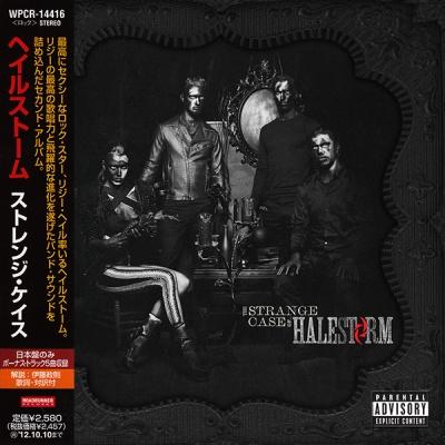 Halestorm - The Strange Case Of… (Japan)