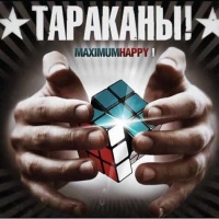 - MaximumHappy I