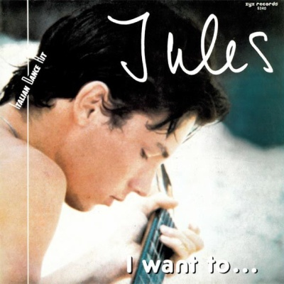 Jules - I Want To...