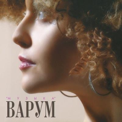 Анжелика Варум - Музыка