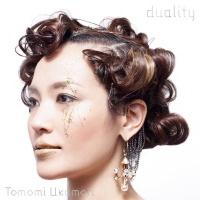 Tomomi Ukumori  - Twilight Song