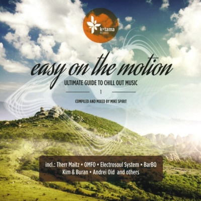 Therr Maitz - Easy On The Motion