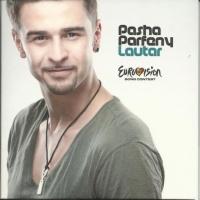 Pasha Parfeny - Lăutar