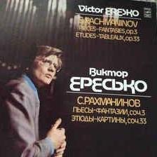 Сергей Рахманинов - С. Рахманинов. Этюды-Картины, Соч. 39