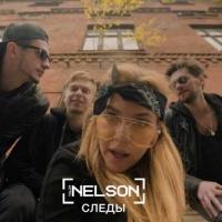 Nelson - Следы
