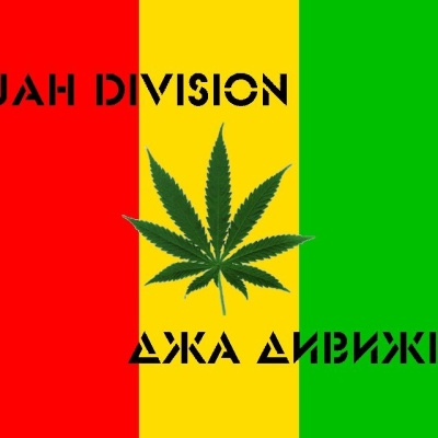 Jan Division - Колыбельная