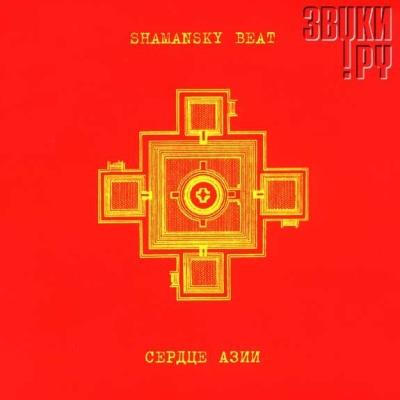 Shamansky Beat - Dubforjak
