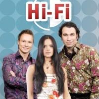 Hi-Fi - Земляничный Дождь