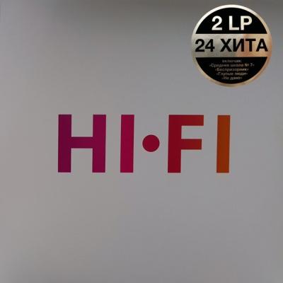 Hi-Fi - Лучшее