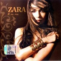 Зара - Любовь-Красавица