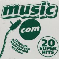 Tomas N'evergreen - Music Com