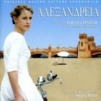 Ludovico Einaudi - Alexandria