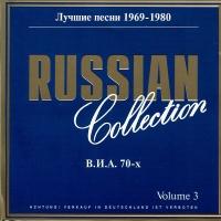 Лучшие песни 1969-1980 В.И.А. 70-х