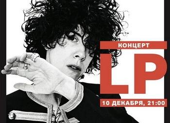 Лаура Перголицци выступит в Москве