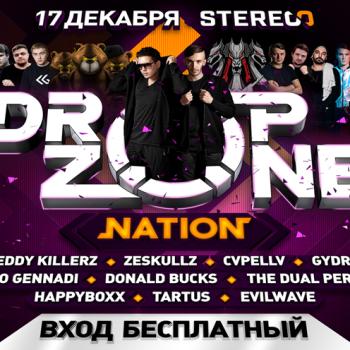 Фестиваль Dropzone Nation на сцене клуба Stereo Hall