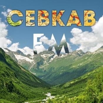 """Вышла подборка хитов """"СевКав FM"""""""