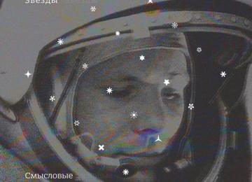 Смысловые Галлюцинации & DJ Nejtrino выпустили совместный трек