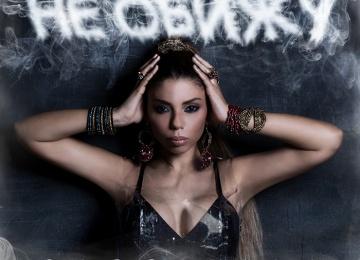 GABRIELLA представляет видео на новую песню «Не обижу».