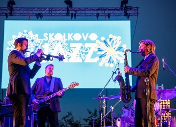 Фестиваль Skolkovo Jazz Science: наука, музыка и новые имена