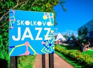 На втором музыкальном фестивале Skolkovo Jazz Science выступят Azekel и Christian Sands Trio