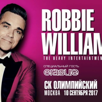 Робби Уильямс отменил концерты в России из-за болезни