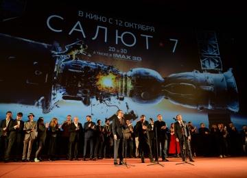 Владимир Вдовиченков, Елена Лядова, Максим Виторган и другие звезды на закрытом показе фильма «Салют-7»