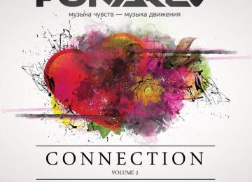 Fonarev выпускает вторую часть альбома «Connection»