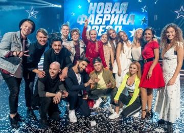 Стал известен победитель «Новой фабрики звезд»