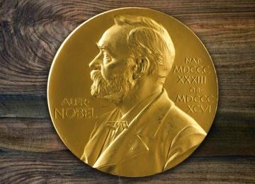 В Стокгольме состоялась церемония вручения Нобелевской премии 2017 года