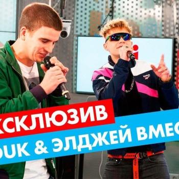 Стала известная самая популярная русская песня 2017 года