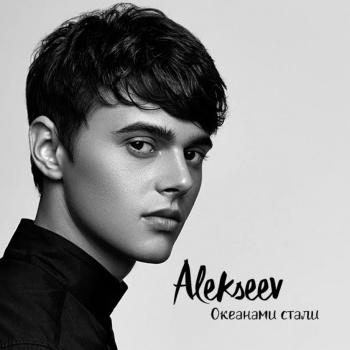 TOP-3 Russia!  MONATIK, ALEKSEEV, Анна Седокова...Самые громкие новинки прошлой недели